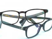 Lunor lunettes haute qualité