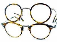 Masunaga lunettes fines colorées métal